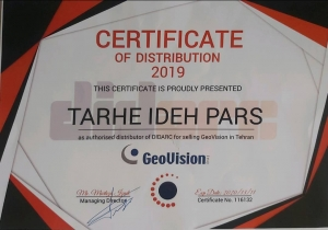 Certificate خانه هوشمند صفحه نخست Photo from Ali 300x210